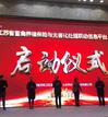 江苏省畜禽养殖保险与无害化处理联动信息平台上线